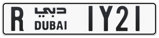 R 1Y21 - Plate numbers for sale in Dubai