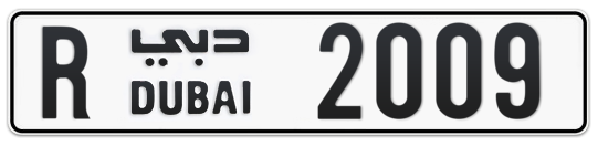 R 2009 - Plate numbers for sale in Dubai