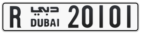 R 20101 - Plate numbers for sale in Dubai
