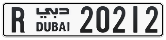 R 20212 - Plate numbers for sale in Dubai