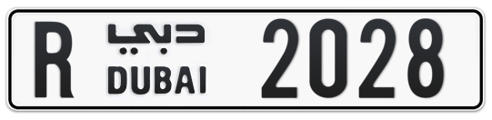 R 2028 - Plate numbers for sale in Dubai