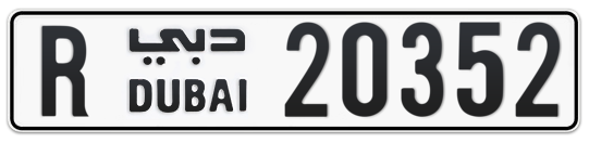 R 20352 - Plate numbers for sale in Dubai