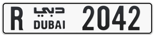 R 2042 - Plate numbers for sale in Dubai