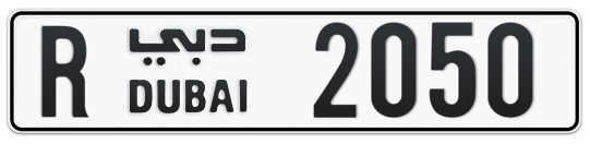 R 2050 - Plate numbers for sale in Dubai