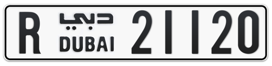 R 21120 - Plate numbers for sale in Dubai