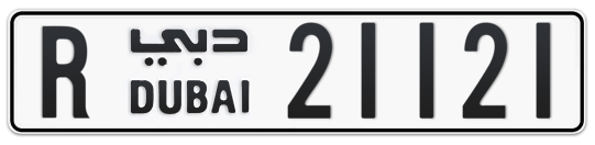 R 21121 - Plate numbers for sale in Dubai