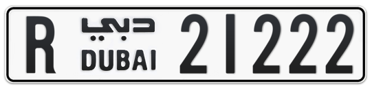 R 21222 - Plate numbers for sale in Dubai