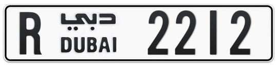 R 2212 - Plate numbers for sale in Dubai