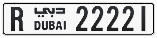 R 22221 - Plate numbers for sale in Dubai