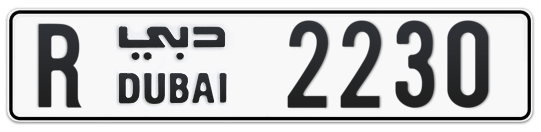 R 2230 - Plate numbers for sale in Dubai