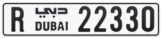 R 22330 - Plate numbers for sale in Dubai