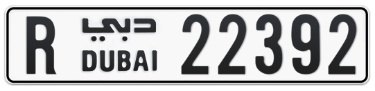 R 22392 - Plate numbers for sale in Dubai