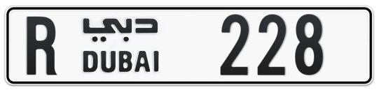 R 228 - Plate numbers for sale in Dubai