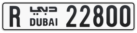R 22800 - Plate numbers for sale in Dubai