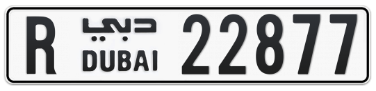 R 22877 - Plate numbers for sale in Dubai