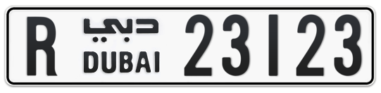 R 23123 - Plate numbers for sale in Dubai