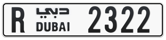 R 2322 - Plate numbers for sale in Dubai
