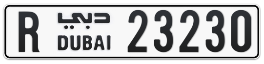R 23230 - Plate numbers for sale in Dubai