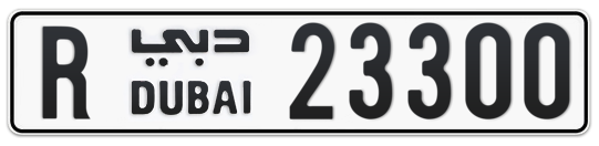 R 23300 - Plate numbers for sale in Dubai