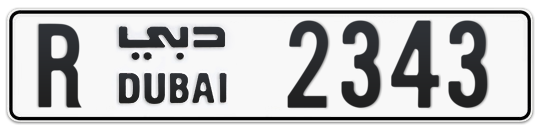 R 2343 - Plate numbers for sale in Dubai