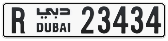 R 23434 - Plate numbers for sale in Dubai