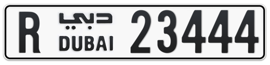 R 23444 - Plate numbers for sale in Dubai