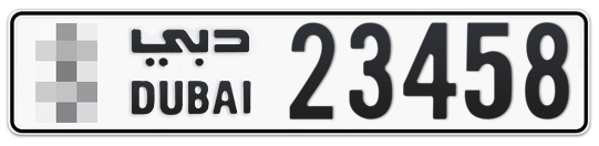 * 23458 - Plate numbers for sale in Dubai