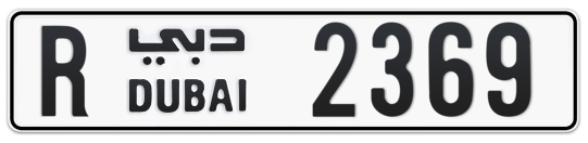 R 2369 - Plate numbers for sale in Dubai
