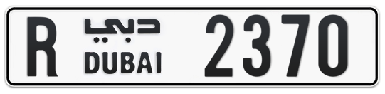 R 2370 - Plate numbers for sale in Dubai