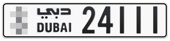 * 24111 - Plate numbers for sale in Dubai