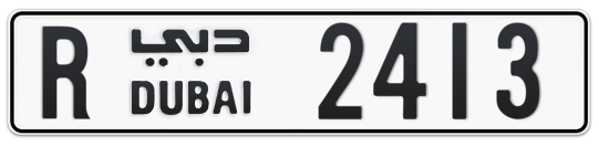R 2413 - Plate numbers for sale in Dubai