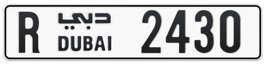 R 2430 - Plate numbers for sale in Dubai
