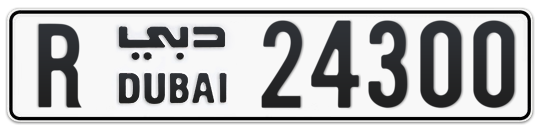 R 24300 - Plate numbers for sale in Dubai