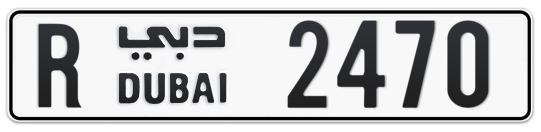 R 2470 - Plate numbers for sale in Dubai