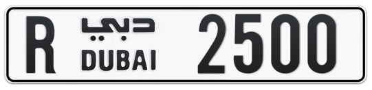 R 2500 - Plate numbers for sale in Dubai