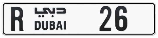 R 26 - Plate numbers for sale in Dubai