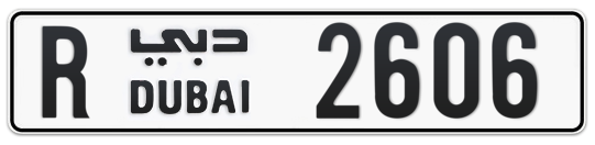 R 2606 - Plate numbers for sale in Dubai
