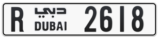 R 2618 - Plate numbers for sale in Dubai