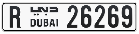 R 26269 - Plate numbers for sale in Dubai