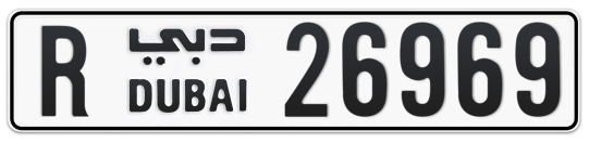 R 26969 - Plate numbers for sale in Dubai