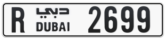 R 2699 - Plate numbers for sale in Dubai