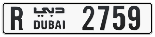 R 2759 - Plate numbers for sale in Dubai