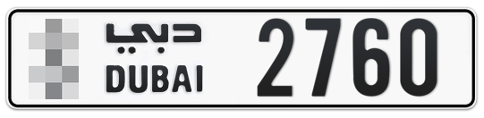 * 2760 - Plate numbers for sale in Dubai
