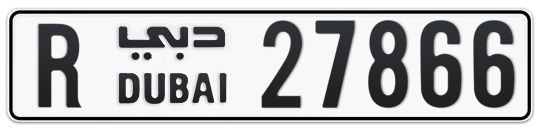 R 27866 - Plate numbers for sale in Dubai