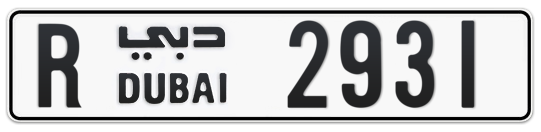 R 2931 - Plate numbers for sale in Dubai