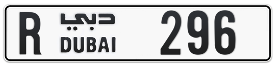 R 296 - Plate numbers for sale in Dubai