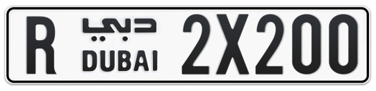 R 2X200 - Plate numbers for sale in Dubai