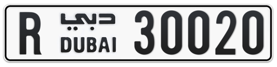 R 30020 - Plate numbers for sale in Dubai