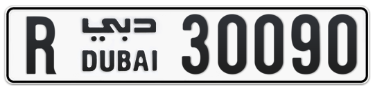 R 30090 - Plate numbers for sale in Dubai