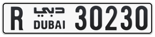 R 30230 - Plate numbers for sale in Dubai